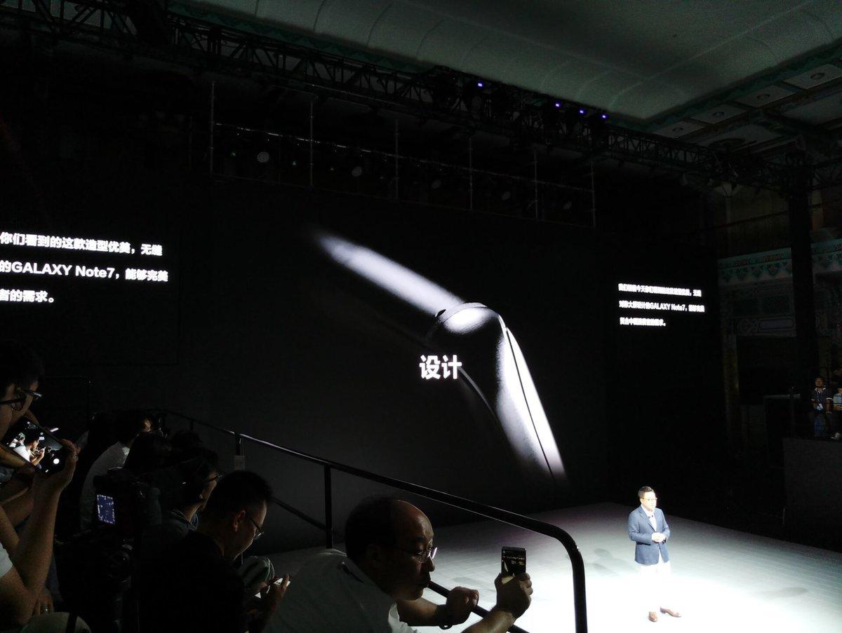 机皇登陆 国行三星Galaxy Note7正式发布 售价5988元起的照片 - 5