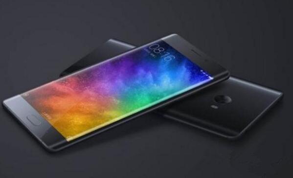 Xiaomi Mi6 leak