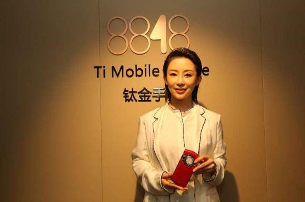 没有最贵,只有更贵:8848手机推出225颗红宝石新机