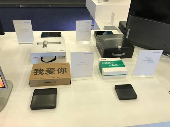乐视在4U发布会现场打造了一个历史博物馆-玩懂手机网 - 玩懂手机第一手的手机资讯网(www.wdshouji.com)