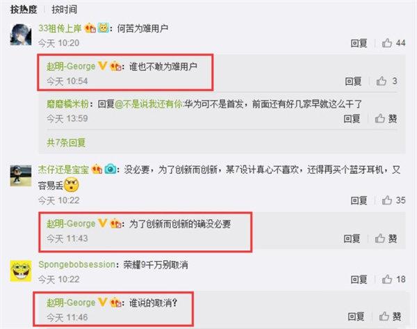 荣耀9获入网许可证:并未取消耳机孔-VDGER
