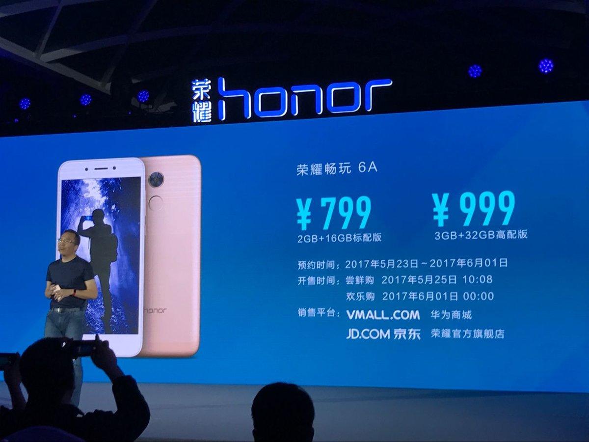 荣耀畅玩6A发布 售价799元起-玩懂手机网 - 玩懂手机第一手的手机资讯网(www.wdshouji.com)