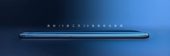 胡歌代言  荣耀年度美学旗舰荣耀9发布 2299元起售4