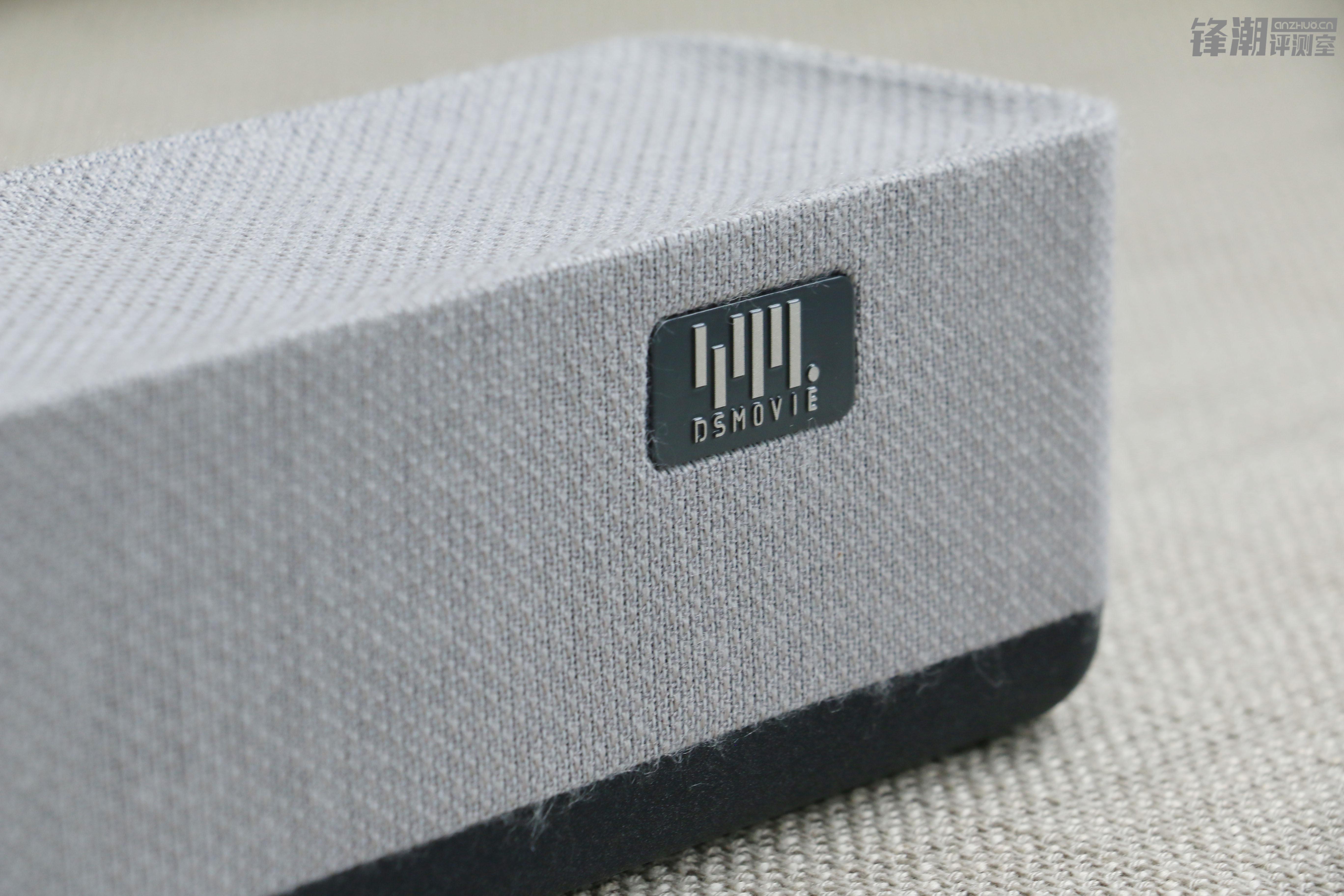 【力皮西】给生活加点料:音曼Omnos全景声Soundbar 体验评测