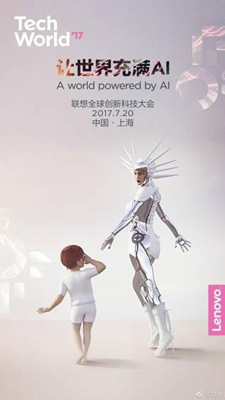 让世界充满AI?联想杨元庆连发三条视频引业界轰动