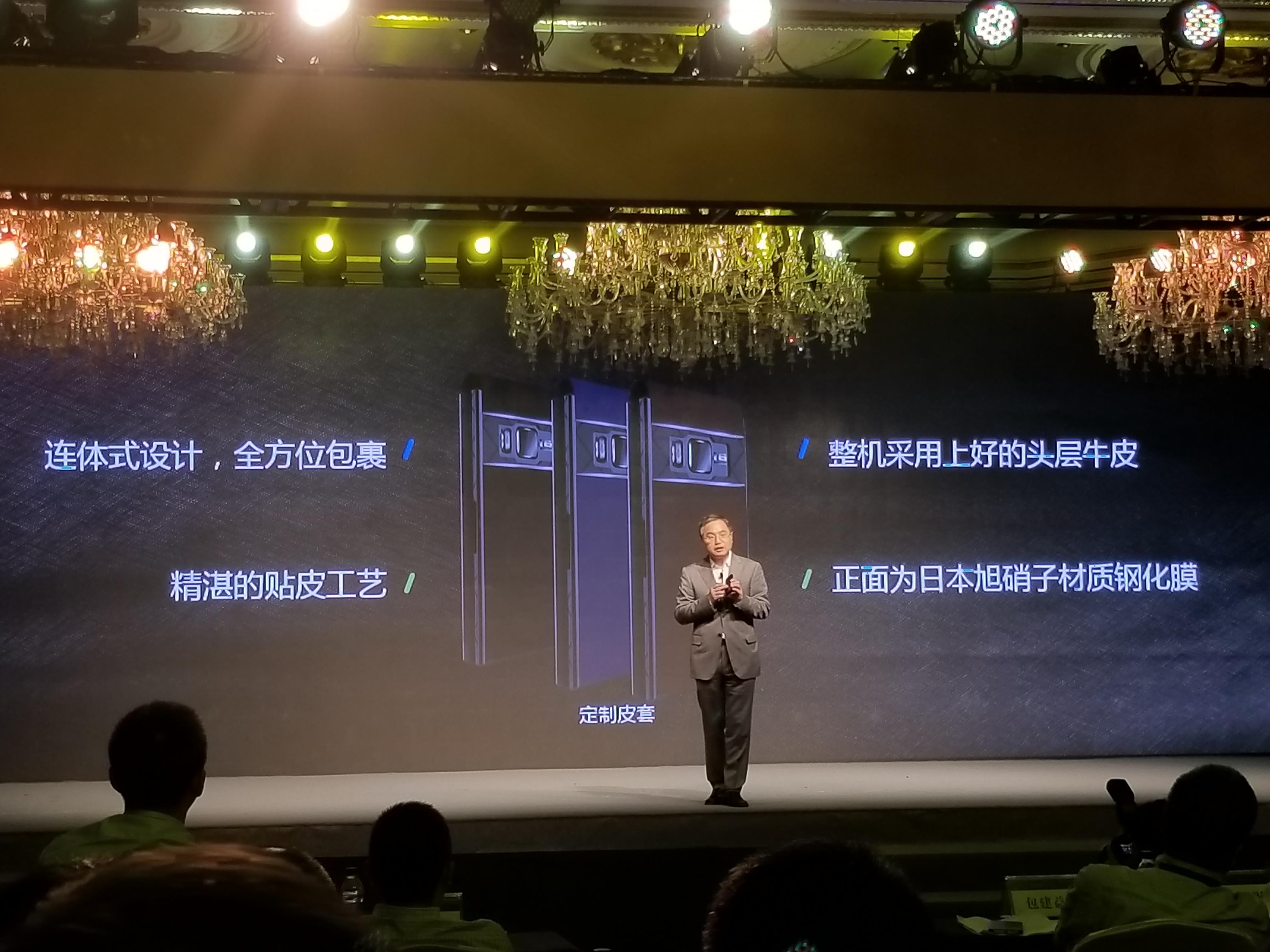 【力皮西】三星中国最强机皇:领世旗舰 8 现场体验
