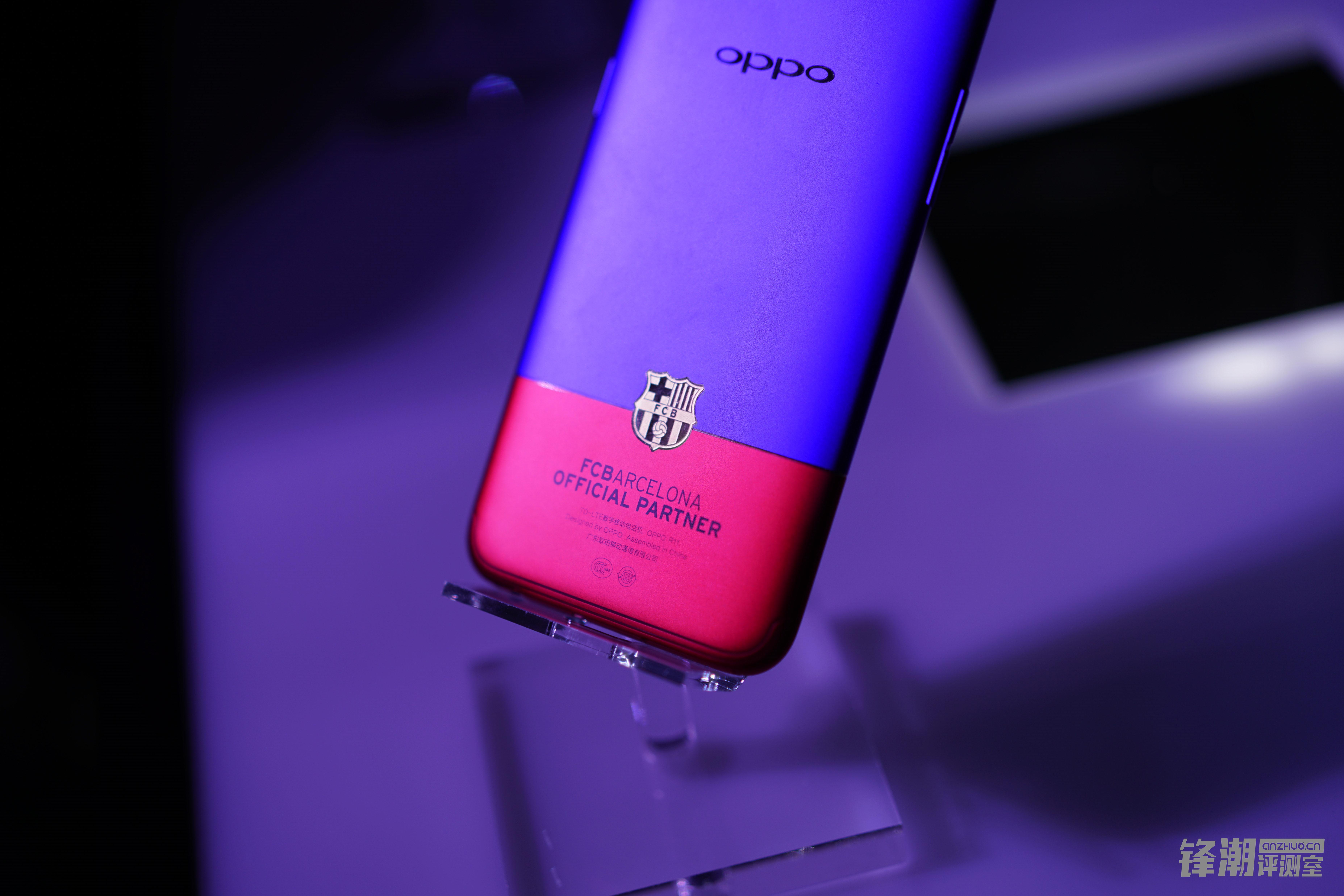 【力皮西】红蓝激情碰撞:OPPO R11巴萨定制版 上手体验