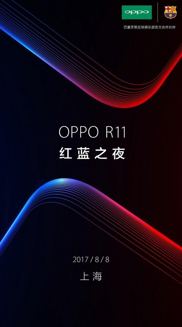 OPPO_R11巴萨限量版惊艳发布: