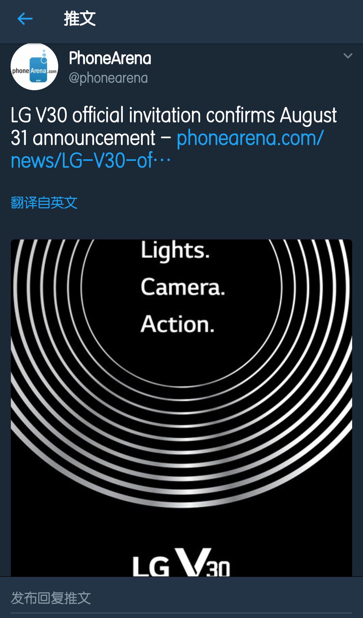 太阳城娱乐LG_V30邀请函曝光:确