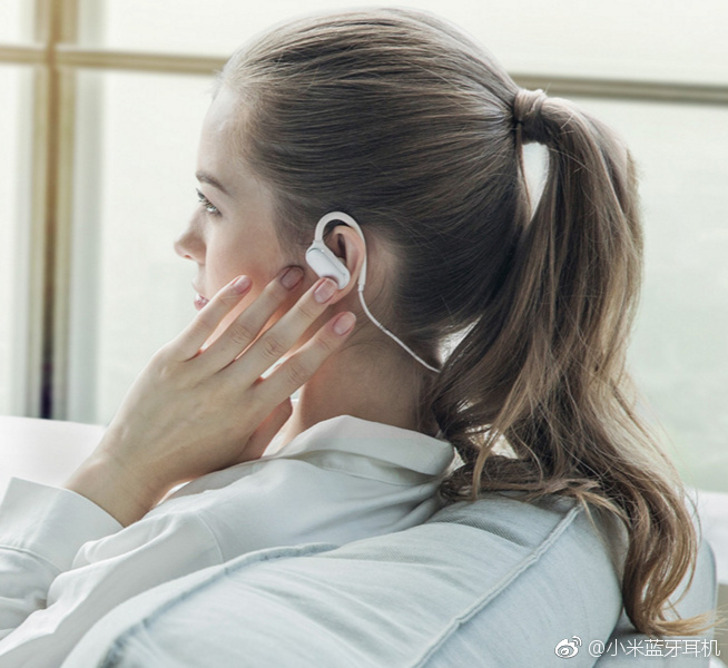 巴黎人官网小米运动蓝牙耳机mini发布:仅14.5g,169元