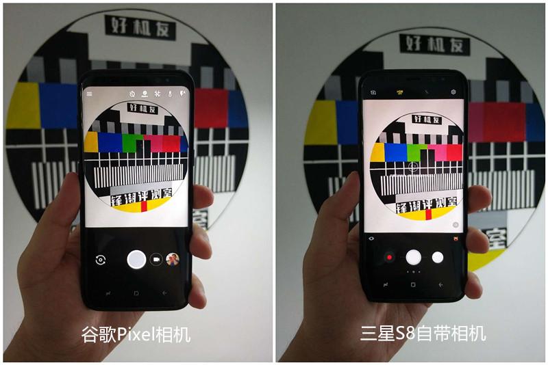 【力皮西】改善画质无需硬件:当Galaxy S8遇上谷歌Pixel相机
