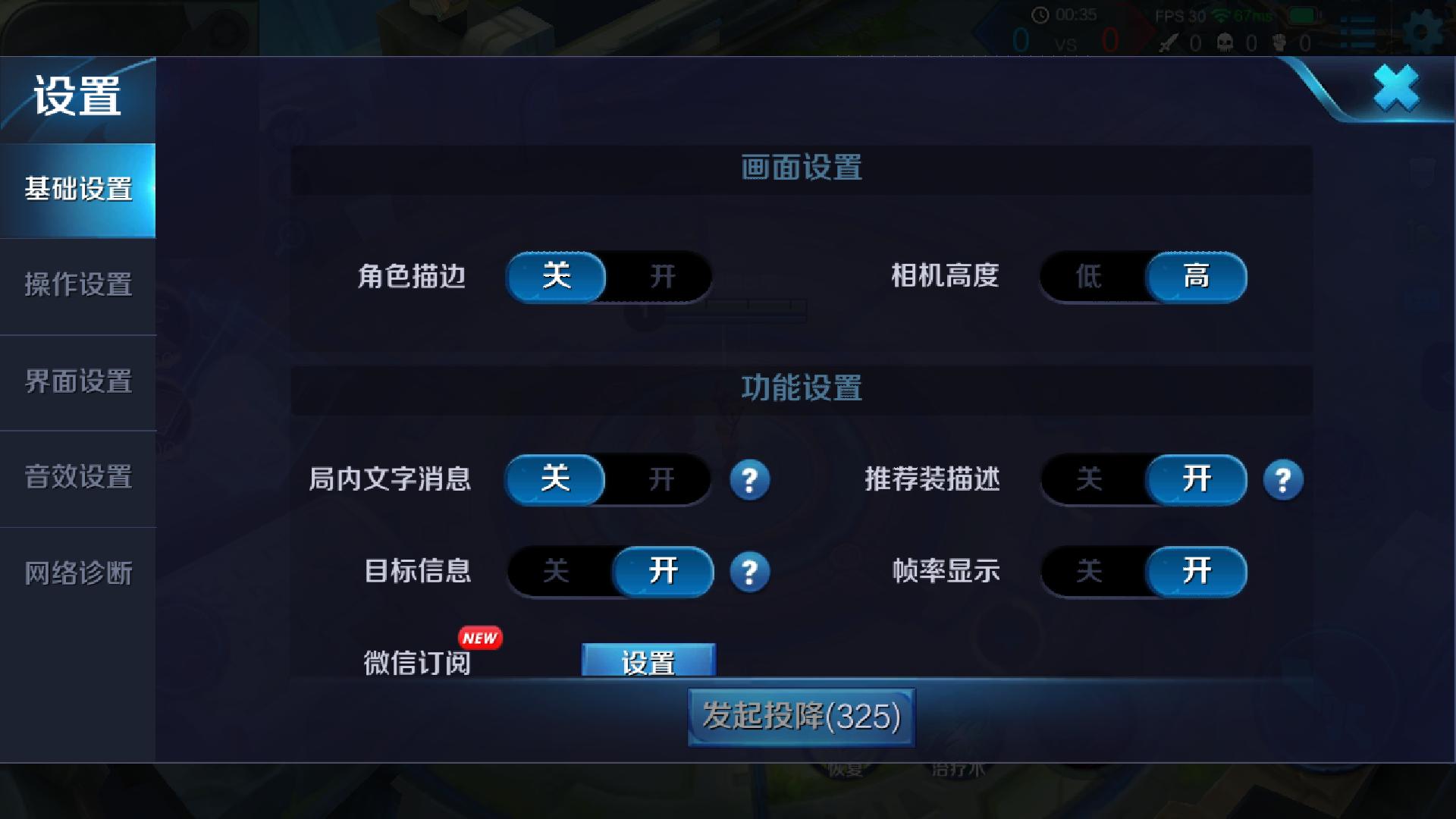 【力皮西】开黑神器!OPPO R11游戏深度体验