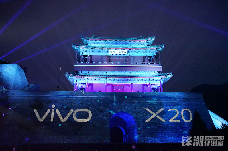 【力皮西】或许是3000元内最强手机,vivo X20上手体验