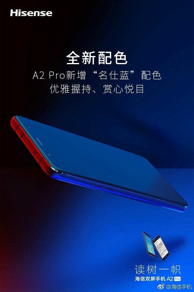 一部手机两个屏幕,国产双屏手机正式发布:299元