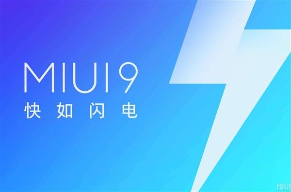 修图无需大操作!MIUI_9上线魔法消除功能