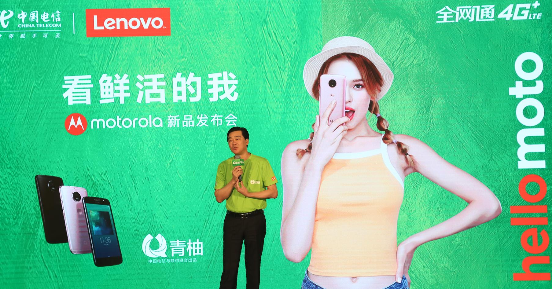 """【力皮西】MOTO家族的新""""视频社交神器""""----Moto青柚上手图赏"""