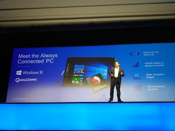 叫板传统CPU!骁龙835也来跑Windows_10