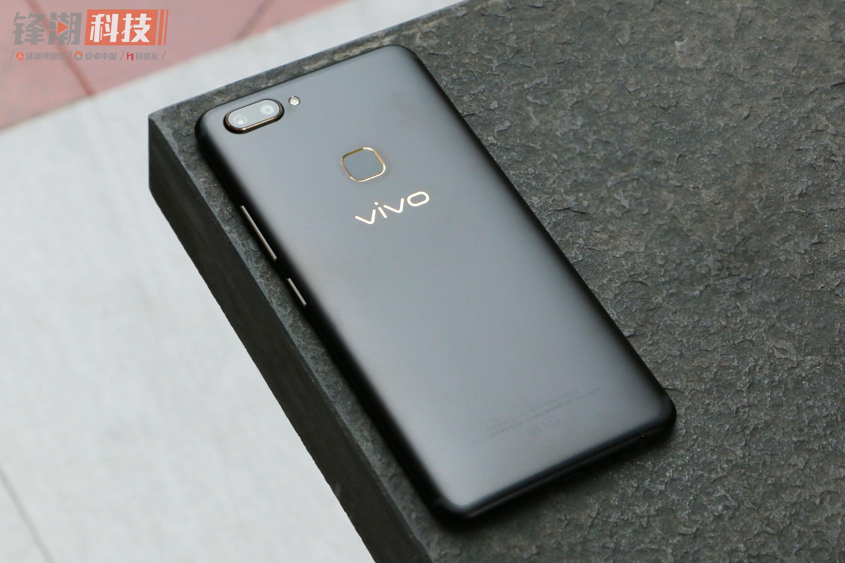 【力皮西】精致的不像一部手机:vivo X20黑金旗舰版图赏