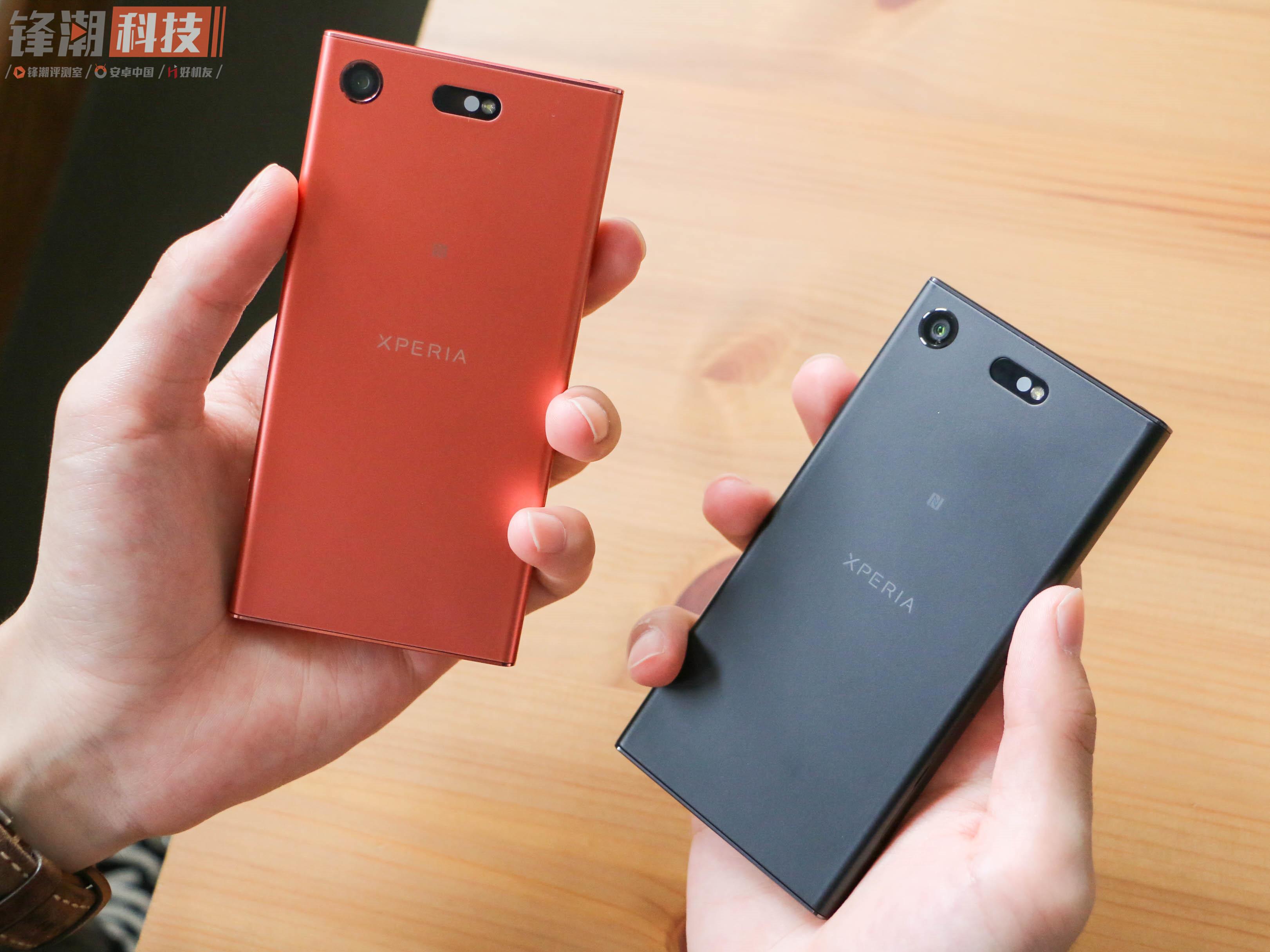 【力皮西】小屏旗舰的最后生还者:索尼Xperia XZ1 Compact  评测
