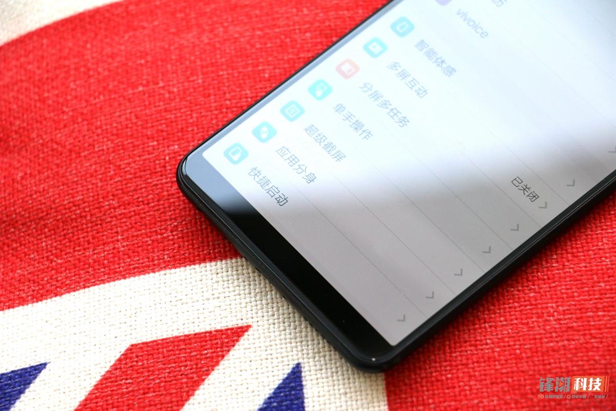 """【力皮西】""""更大更畅快""""的全面屏旗舰:vivo X20Plus 真机图赏"""