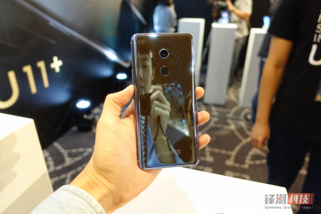 【力皮西】HTC U11+现场上手:4999元就能拥有透视背&全面屏