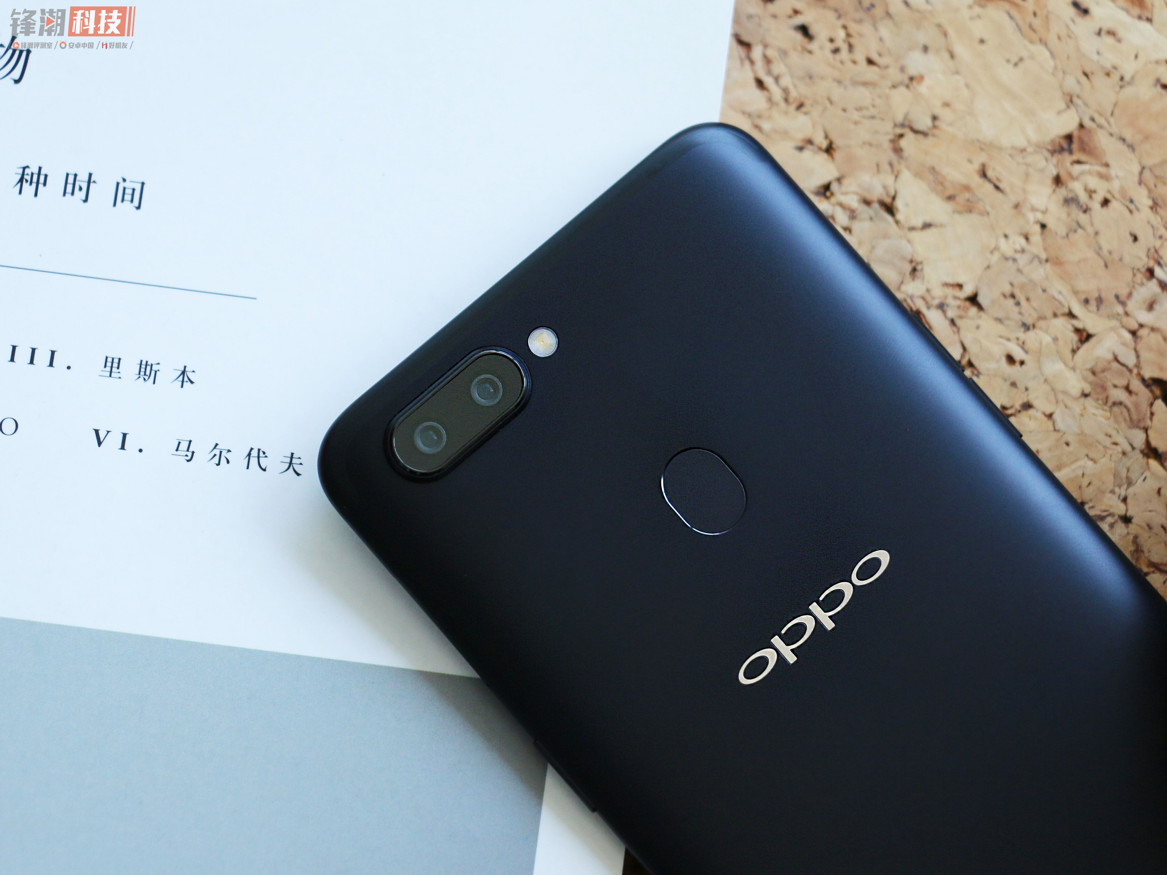 """【力皮西】突破不仅仅""""s""""这么简单:OPPO R11s 真机图赏"""