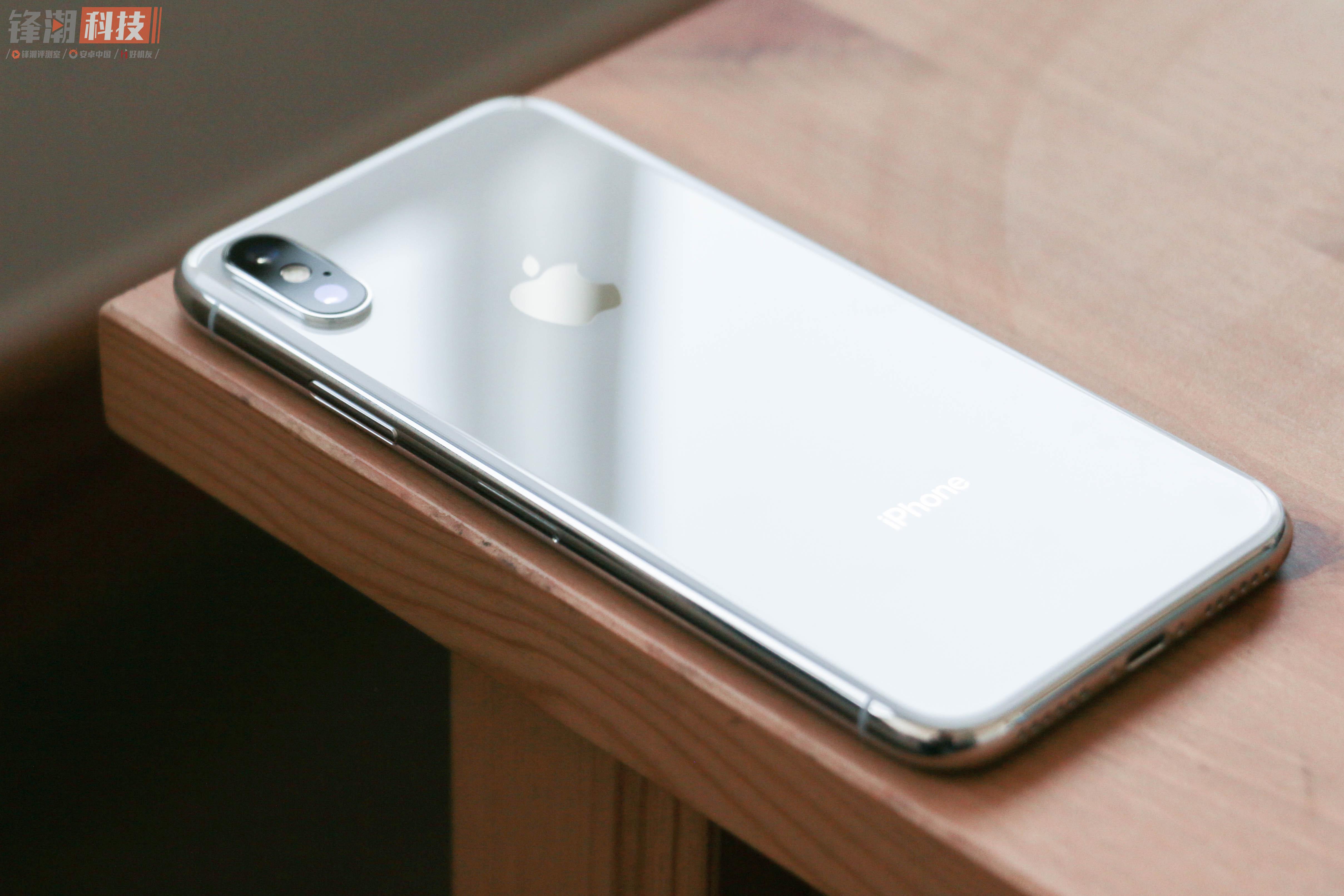 【力皮西】让你一次看个够:iPhone X 真机图赏