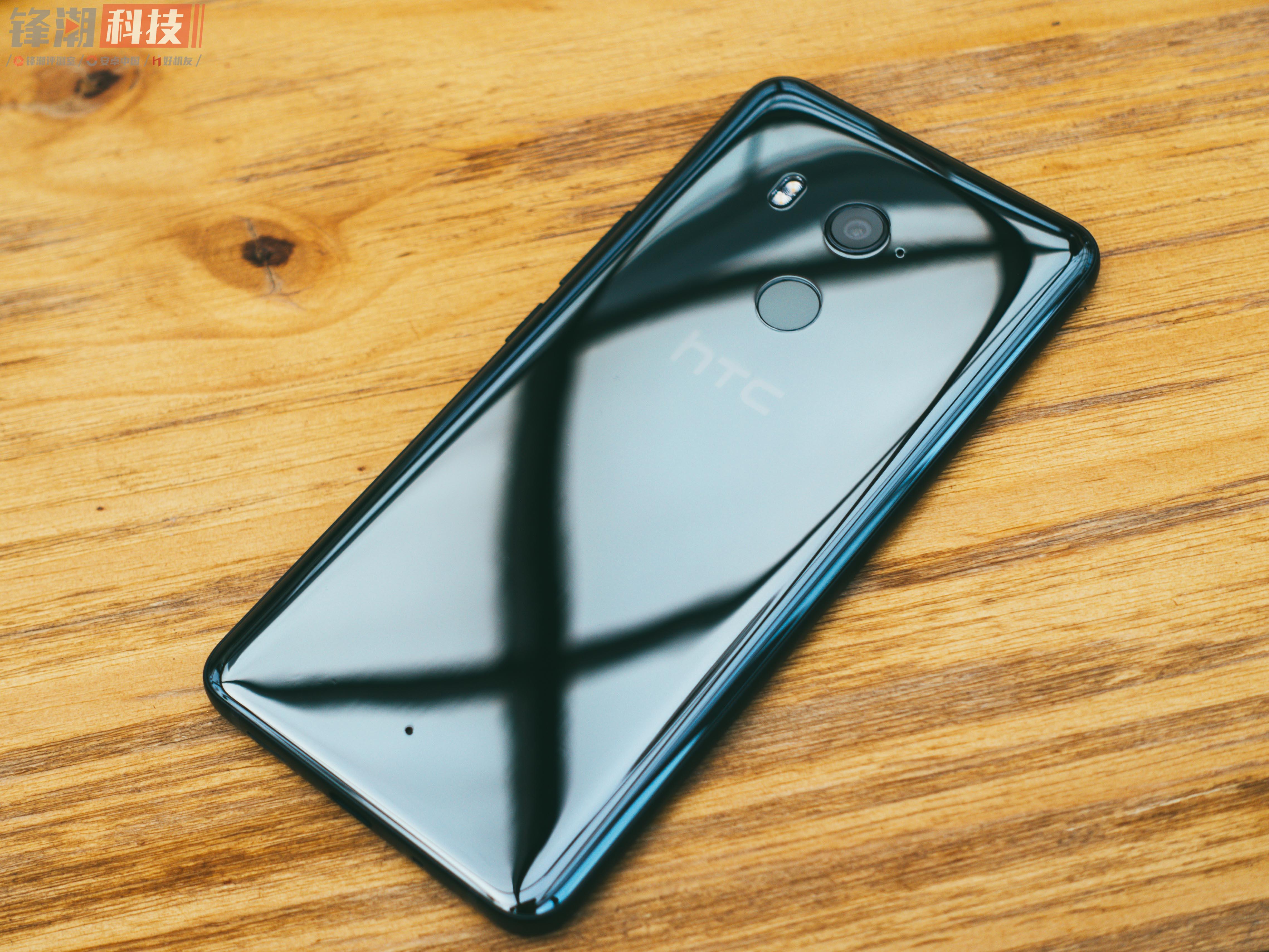 【力皮西】3D水漾玻璃机身再度来袭:HTC U11+ 真机图赏