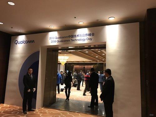 全面发力5G!高通在京举办技术与合作峰会