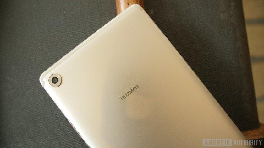 华为MediaPad M5正式发布:搭载麒麟960处理器 - 热点资讯 首页 第4张