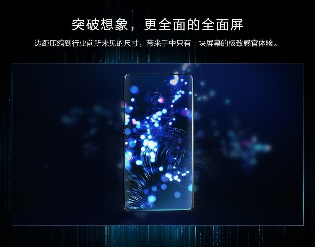 vivo APEX全面屏概念手机正式亮相 国内外媒体集体围观 - 热点资讯 首页 第2张