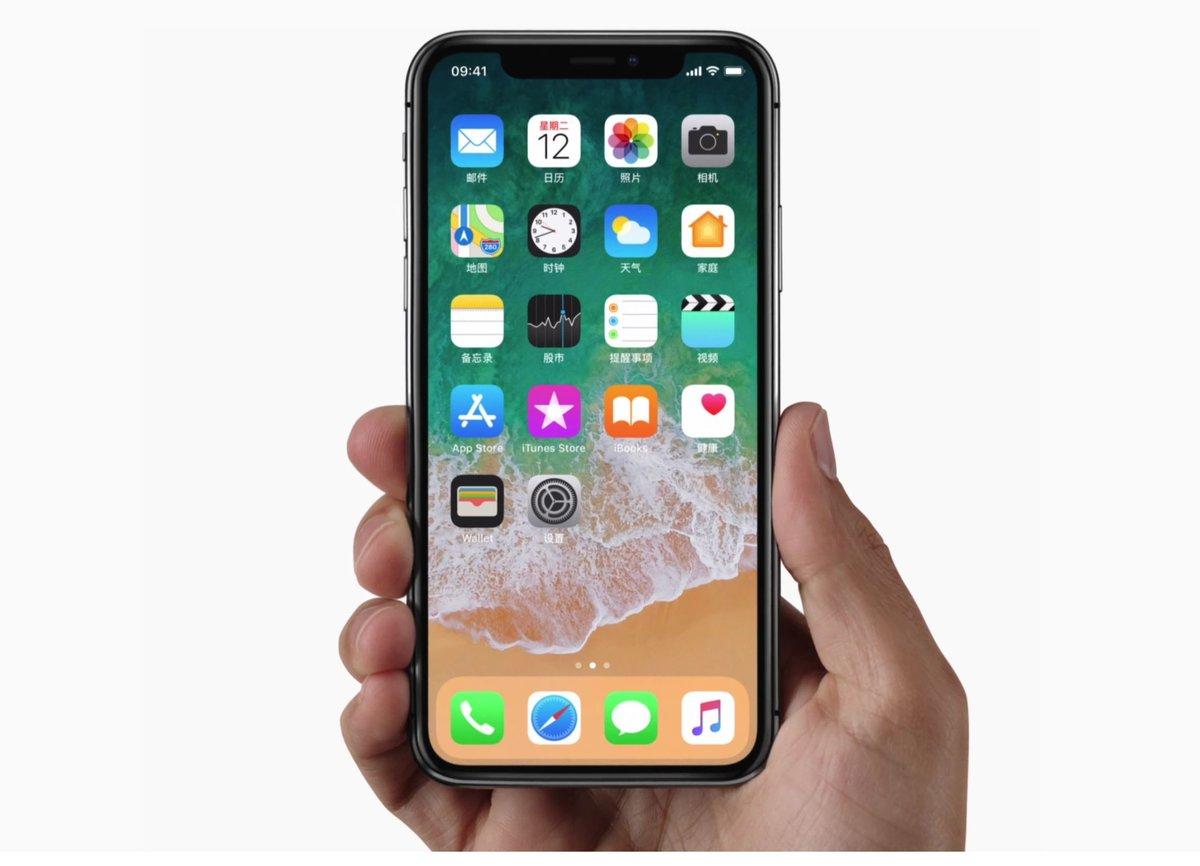 三款新iPhone特性:6.5英寸、价格低、iPhone X升级版 - 热点资讯 好物资讯 第1张