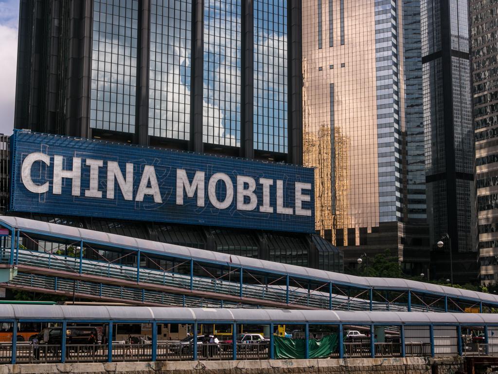 中移动将建世界规模最大5G试验网,在五城开展外场测试 - 热点资讯 好物资讯 第3张