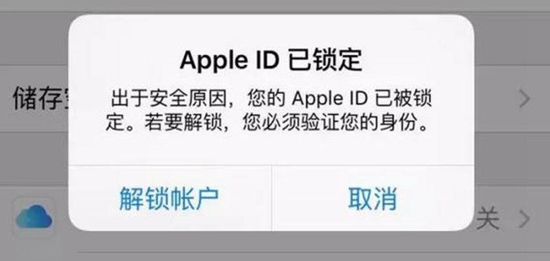 苹果慌了!以色列安全公司声称可以入侵任何iPhone - 热点资讯 好物资讯 第1张