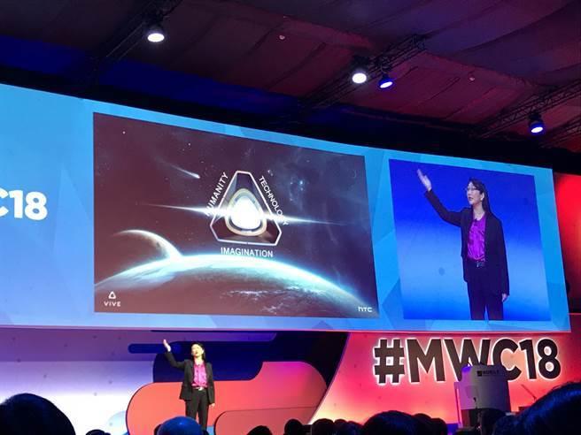 HTC王雪红:VR/AR与5G将是人类接触、掌握AI力量的工具 - 热点资讯 好物资讯 第1张