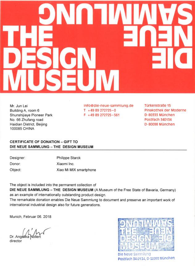 小米设计惊艳全球:三大世界级博物馆收藏小米MIX系列 - 热点资讯 首页 第1张