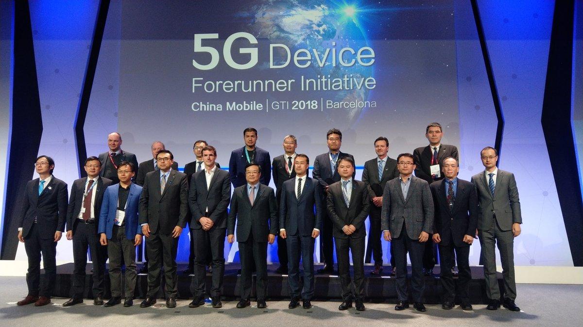 """打造智慧5G,vivo践行中国移动""""5G终端先行者计划"""" - 热点资讯 好物资讯 第1张"""