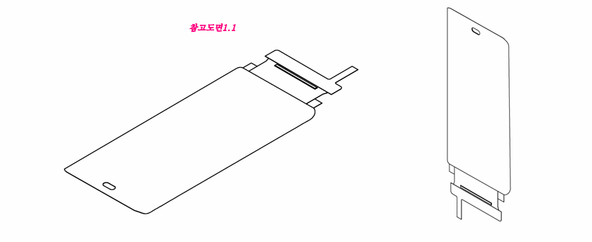 没有齐刘海!LG全面屏专利曝光 屏幕缺口感人 - 热点资讯 首页 第2张