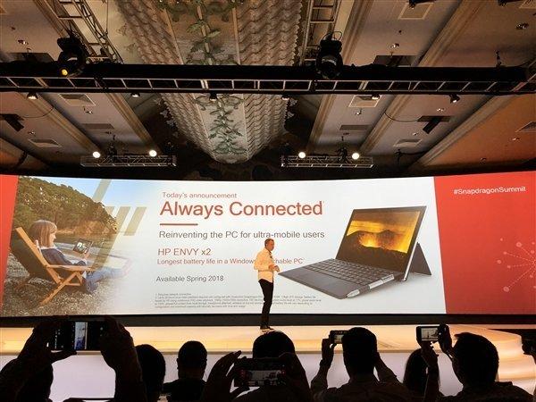 高通:5G版Windows 10 ARM笔记本明年推出 - 热点资讯 首页 第1张