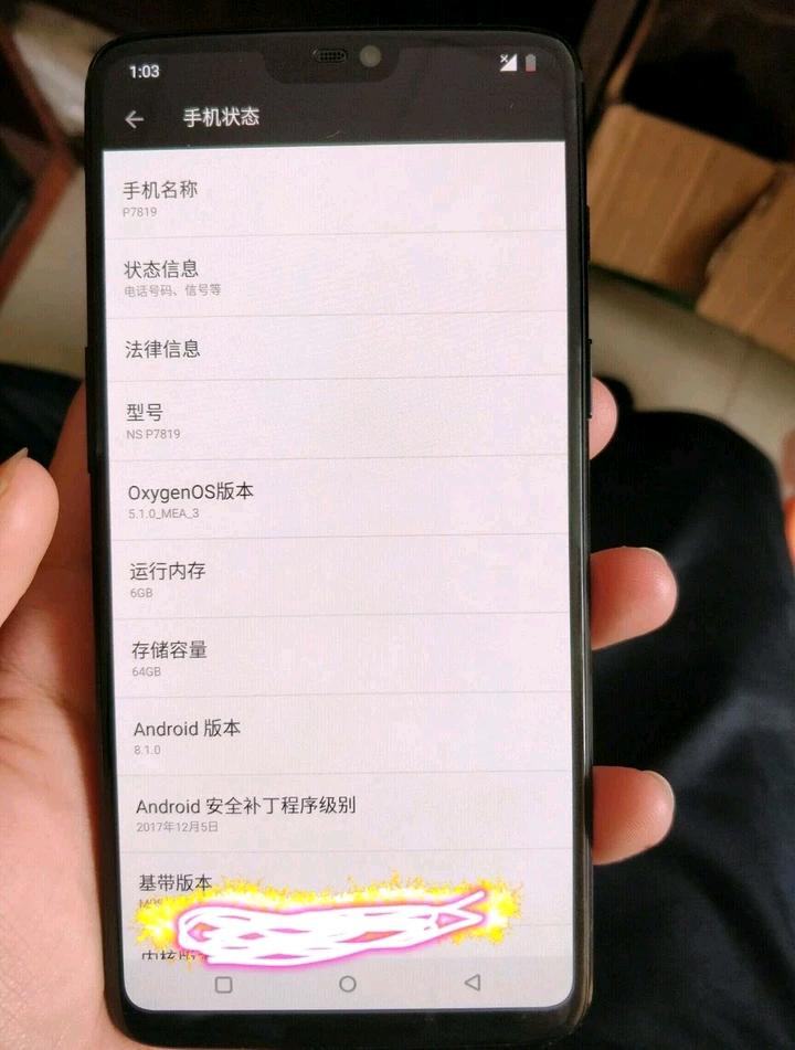 跳过一加6,一加7真机谍照曝光:刘海屏+纵向双摄 - 热点资讯 好物资讯 第1张
