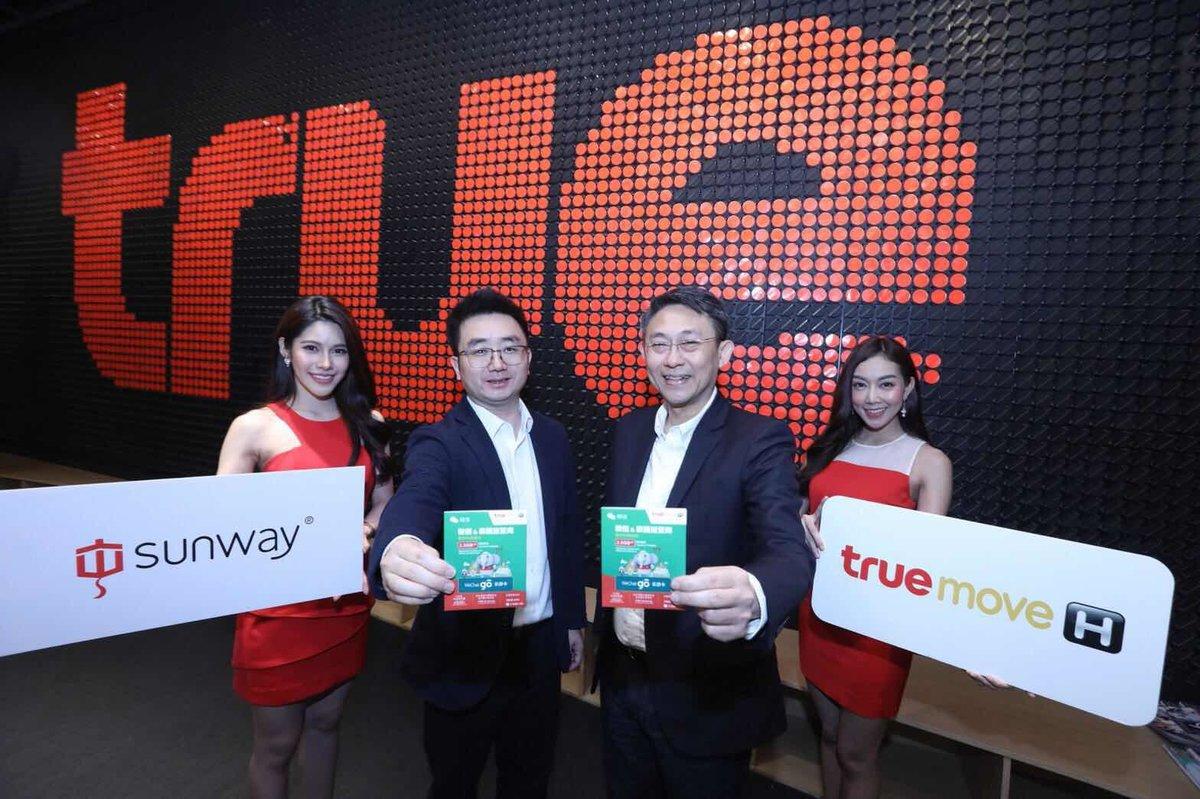 微信推出泰国乐游卡:无限微信流量,全泰WiFi免费连 - 热点资讯 好物资讯 第1张