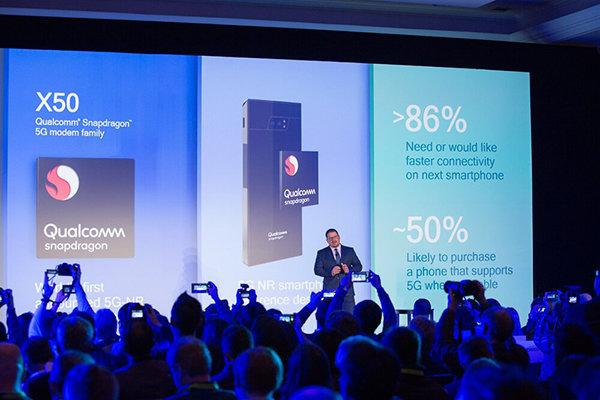 高通正在引领全球5G之路:移动终端将率先拥抱5G时代 - 热点资讯 好物资讯 第12张