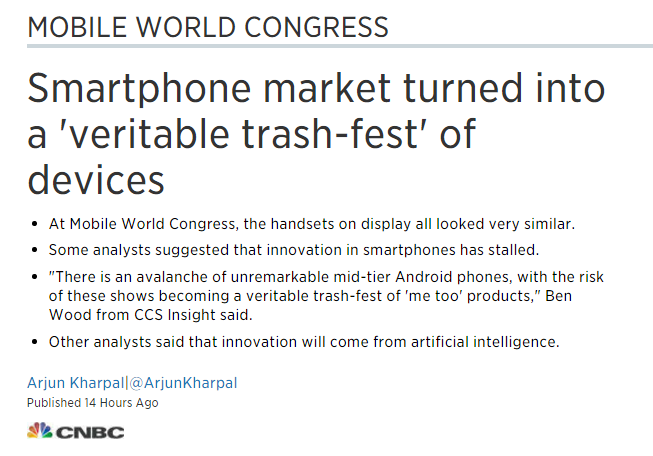 CCS Insight主管:手机创新已停滞 MWC变垃圾设备盛宴 - 热点资讯 首页 第1张