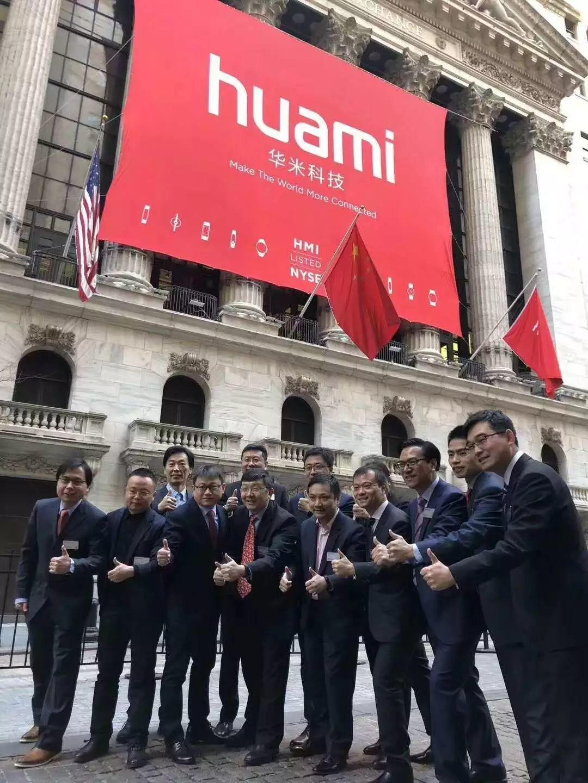 传小米将在A股和港股同时上市 BATJ或变BATM - 热点资讯 好物资讯 第3张