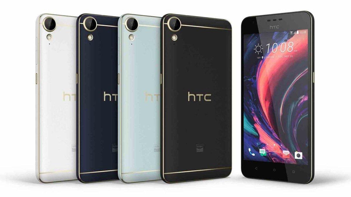 春季发布!HTC Desire 12 Plus曝光:骁龙450+全面屏 - 热点资讯 首页 第2张