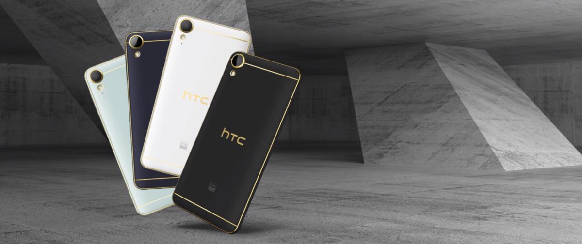 春季发布!HTC Desire 12 Plus曝光:骁龙450+全面屏 - 热点资讯 首页 第1张