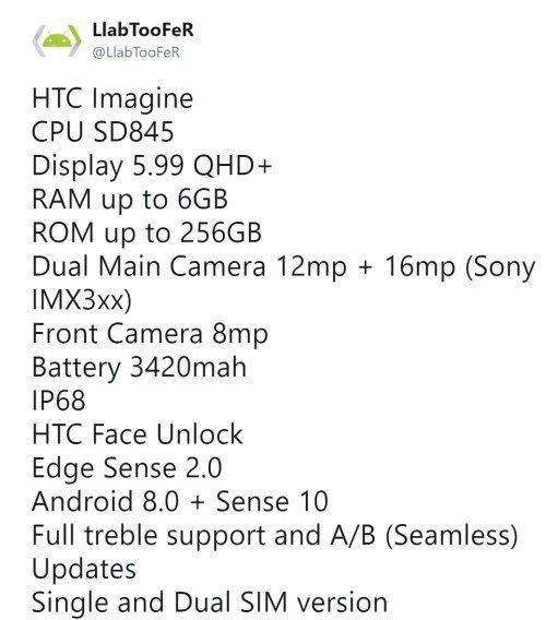 双摄+骁龙845+全面屏!HTC U12详细配置信息曝光 - 热点资讯 好物资讯 第3张