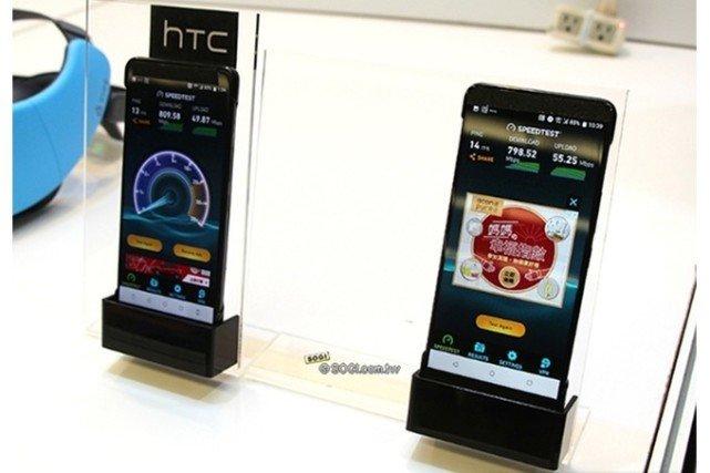 双摄+骁龙845+全面屏!HTC U12详细配置信息曝光 - 热点资讯 好物资讯 第2张