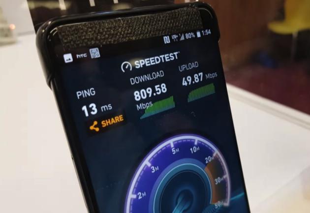 双摄+骁龙845+全面屏!HTC U12详细配置信息曝光 - 热点资讯 好物资讯 第1张