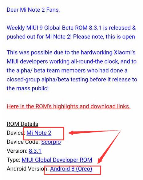 小米Android 8.0再添丁!小米Note 2国际版MIUI9获推送 - 热点资讯 首页 第1张